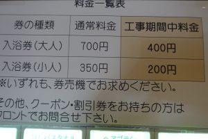 dsc03319